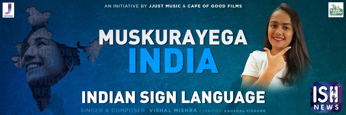 Muskurayega Banner