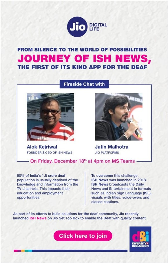 Poster of JIO Live Interview